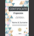certificate or diploma geometric design template 8 vector image vector image