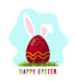 easter card with chocolate egg and bunny ears vector image vector image