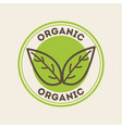 leaves organic icon vector image vector image