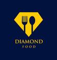 diamond food logo vector image