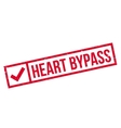 Heart Bypass rubber stamp vector image