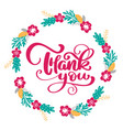 Thank you hand drawn text with wreath of flowers