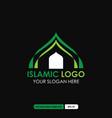islamic logo template vector image vector image