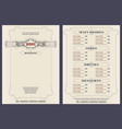 template cafe or restaurant menu vector image