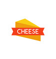 emblem of cheese vector image vector image