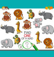 one a kind game with cartoon animals vector image vector image
