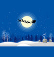 santa claus silhouette moonlight vector image