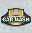 logo for automatic car wash vector image vector image