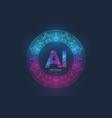 Artificial intelligence logo plexus effect