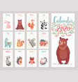 calendar 2020 with woodland characters cute vector image