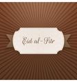 Eid al-Fitr festive decorative Label vector image