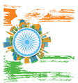 Happy Indian Republic Day Banner vector image vector image