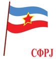 flag of the old Yugoslavia vector image vector image