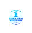 golf school logo vector image vector image
