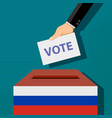 presidential elections in russia vector image vector image