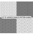 set seamless japanese pattern shoji kumiko vector image