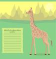 a giraffe in the wild vector image