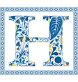 Blue letter H vector image vector image