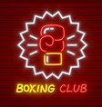 boxing club glove for boxer vector image vector image