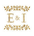 e and i vintage initials logo symbol vector image vector image