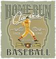 Home run Baseball classic vector image vector image