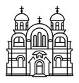 christian temple icon outline style vector image vector image