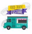 food truck festival brochure flat design style vector image