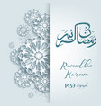 ramadan kareem background with arabic calligraphy vector image vector image