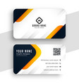 elegant yellow modern business card template vector image vector image