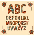 entangle alphabet colored vector image