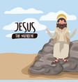jesus the nazarene in scene in desert sitting on vector image vector image