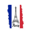 logo city paris flag with iconic eiffel tower vector image