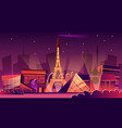 paris night cityscape cartoon vector image vector image