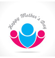 happy mothers day card with kids icon vector image