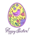 easter egg drawn hand in style cartoon vector image vector image