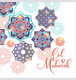 festival graphic of islamic geometric art islamic vector image