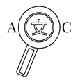 Magnifier interpreter icon outline style vector image vector image