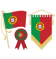 portugal flags vector image vector image