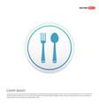 spoon and fork icon - white circle button vector image