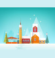 beautiful view winter city or town in snowfall vector image vector image