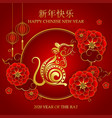 chinese new year 2020 year rat vector image vector image