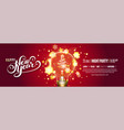poster or banner with realistic lamp and symbol of vector image vector image