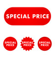special price button vector image vector image