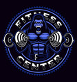 sport mascot of a gorilla bodybuilder with vector image