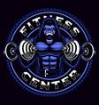 sport mascot of a gorilla bodybuilder with vector image vector image