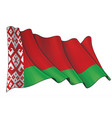 waving flag belarus vector image