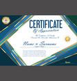 certificate retro design template 26 vector image vector image