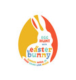 colorful easter bunny lettering vector image vector image