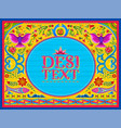 colorful welcome banner in truck art kitsch style vector image vector image