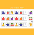 find next object in row vector image vector image